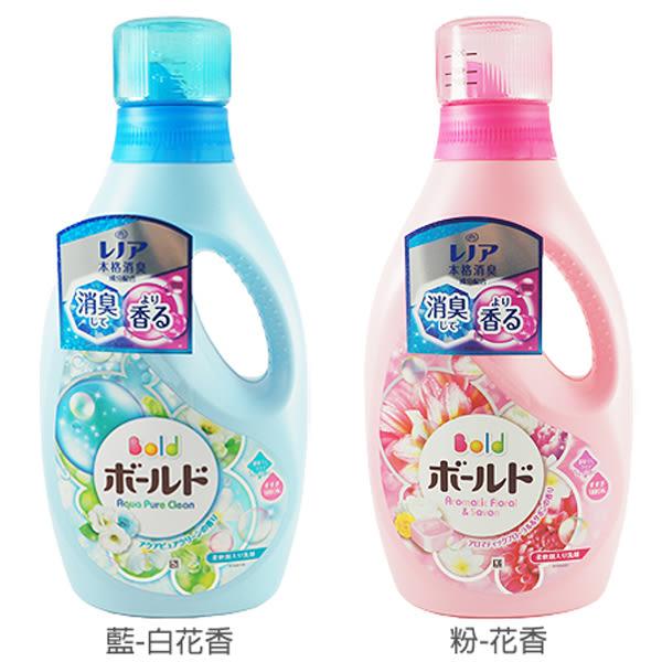 日本P&G 除臭洗衣精(850g) 兩款可選【小三美日】