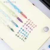 安安家 手工禮盒玻璃筆蘸水筆星空墨水套裝    用練字送朋友禮物〖夢露時尚女裝〗