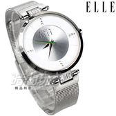 ELLE 時尚尖端 典雅女伶 亮鑽 鑲鑽 不銹鋼帶 米蘭帶 防水手錶 女錶 銀色 ES21006B01X