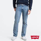 牛仔褲 男款 / 513™ 修身直筒 - Levis