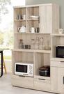【森可家居】塔利斯3.3尺收納櫃 8CM900-1 餐櫃 廚房櫃 碗盤碟櫃 木紋質感 日系無印 北歐風