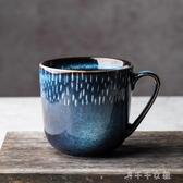 陶瓷馬克杯北歐ins復古杯子 藍色輕奢牛奶咖啡杯 簡約家用水杯女 千千女鞋