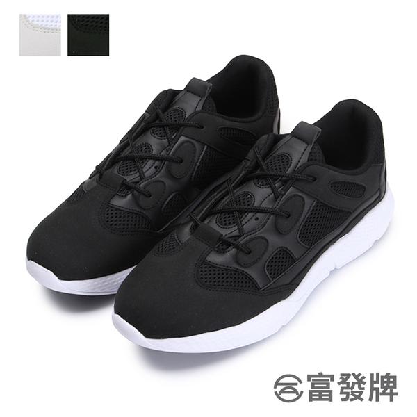 【富發牌】黑白透氣男款老爹休閒鞋-黑/白  2AK58