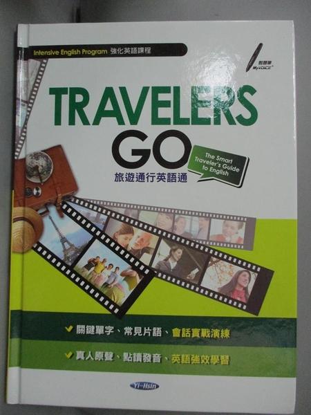 【書寶二手書T1/語言學習_ESI】Travelers go : 旅遊通行英語通_春香