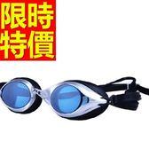 泳鏡-抗UV浮潛游泳比賽防霧蛙鏡3色56ab24[時尚巴黎]