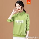 韓潮襲人秋冬加絨加厚衛衣女2020新款韓版字母印花長袖連帽外套  圖拉斯3C百貨