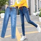 2020春夏新款高腰大碼鬆緊腰牛仔褲女長褲寬鬆顯瘦學生小腳哈倫褲 依凡卡時尚