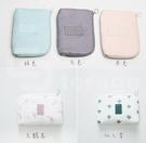 GloryKylin 韓版 3C數位旅行 收納包 防水 /個 化妝包 收納袋 集線包