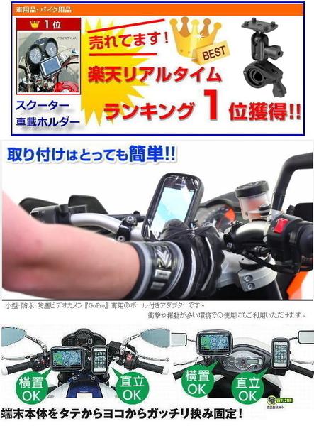 AOM COSA PX 150 S150 GTS300 gts 300 VESPA勁豪偉士牌摩托車導航架機車改裝導航支架