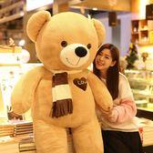 大熊毛絨玩具可愛萌泰迪熊抱抱熊玩偶女生睡覺韓國娃娃公仔送女友DI