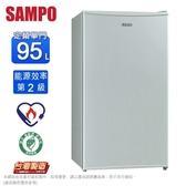 ↙0利率/免運費↙ SAMPO聲寶 95公升 2級能效 節能環保單門冰箱 SR-A10 原廠保固【南霸天電器百貨】
