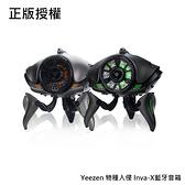 台灣現貨 Yeezen 物種入侵 Inva-X音箱 音響 高音質 大功率 超響重低音炮