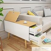 北歐邊幾沙發邊櫃小戶型現代簡約客廳沙發邊角櫃多功能窄長儲物櫃  萬聖節狂歡 YTL