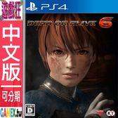 PS4 生死格鬥 6(中文版)