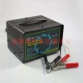 12V 2A / 4A 電動車 鉛酸電池 麻聯 充電器【康騏電動車】專業維修批發零售/ 電動代步車