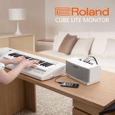 小叮噹的店- Roland 樂蘭 CUBE Lite monitor 鍵盤用 迷你監聽音箱(白色)
