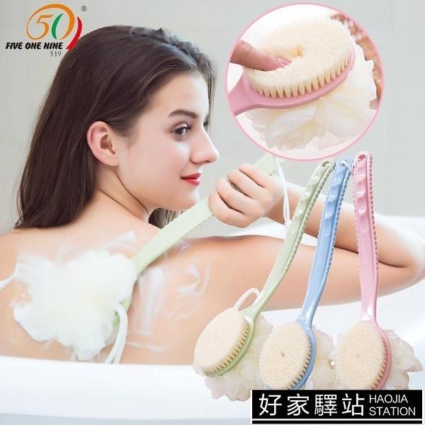 搓澡浴刷軟毛洗澡刷搓澡巾洗澡沐浴刷搓揹利器長柄沐浴刷子