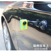 相機吸盤 勁碼吸盤小蟻2運動相機汽車車載吸盤配件行車記錄儀gopro hero6/5 歐萊爾藝術館
