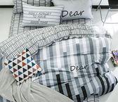 店慶優惠-北極絨棉質四件套棉質床品1.8m床上用品宿舍被套床單三件套1.5米【好康八九折】