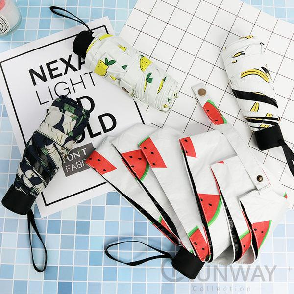 清新圖案 迷你 黑膠五折傘 防曬雨傘 抗UV 碳纖維骨架 超小型便攜 摺疊傘
