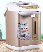 牛奶保溫器 嬰兒智能恒溫調奶器全自動暖奶沖奶器寶寶泡奶沖奶粉機恒溫熱水壺 曼慕衣櫃