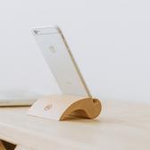 原創有木創意 umoo手機支架手機底座 懶人支架木質支架 床頭支架