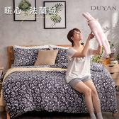 《DUYAN竹漾》法蘭絨雙人加大床包兩用被毯四件組-馥花
