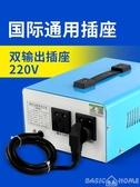 變壓器征西單相隔離變壓器220變220隔離電源220v抗干擾濾波1比1隔離牛  LX春季新品