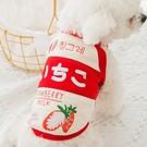 小樂寵 日系風水果果汁系列Y領細肩寵物背心