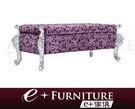 『 e+傢俱 』AB21 黛娜 Dinah 新古典雕花腳椅 尺寸顏色皆可訂製(幸福空間報導商品)