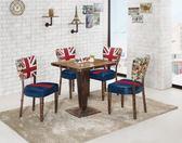 【新北大】✪ B480-1 魯伯特2.3尺商業桌(不含餐椅)-18購
