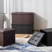 收納凳 儲物凳可坐成人家用皮革沙發凳換鞋長方形收納箱凳收納凳子【快速出貨】