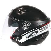 【東門城】ASTONE DJ10C OO12 (黑白) 半罩式安全帽 可變式安全帽(面具另購)