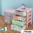 藥箱 藥箱家庭裝大容量多層小藥盒大號急救收納盒藥品醫藥箱家用整理箱 酷男