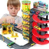 兒童益智拼裝玩具男孩子生日禮物