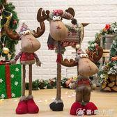 圣誕節站立公仔 圣誕樹雪人老人麋鹿公仔禮物圣誕擺件圣誕裝飾品 優家小鋪 YXS