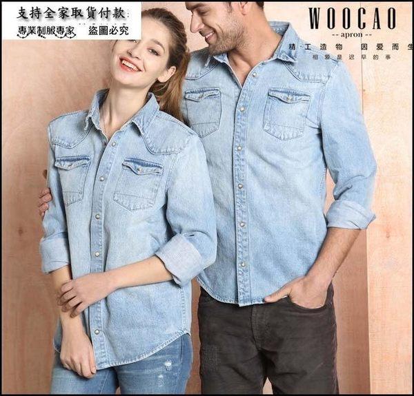 小熊居家woocao窩巢 牛仔工作服 洗水磨舊顯瘦修身男女訂做牛仔襯衫特價