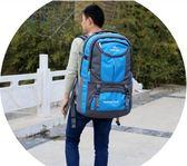 背包男行李旅行包超大容量雙肩包女書包男旅游時尚潮流戶外登山包 QQ2447『樂愛居家館』