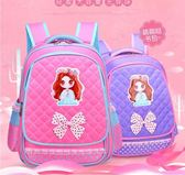 女孩防水耐磨護脊小學生書包1 3 5年級公主女生可愛後背包6 12歲 美芭