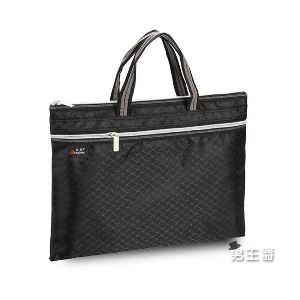 公事包電腦包手提包帆布文件袋會議包拉鏈資料袋公事商務手提公文包防水男女LOGO