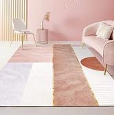 簡約地毯房間茶幾北歐風臥室客廳床邊地墊【聚寶屋】