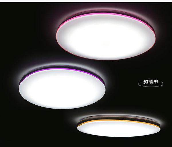 【燈王的店】超薄型最新可換式晶片LED吸頂燈 附LED12Wx5 小夜燈泡x1 分段IC 白光/黃光 ☆01556
