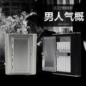 酒壺2017款6盎司不銹鋼酒壺酒瓶煙盒隨身家居旅行加厚酒具水壺送漏斗 宜品居家館