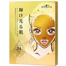 SEXYLOOK黃金玻尿酸膠原面膜3入【...