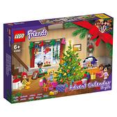LEGO樂高 41690 LEGO® Friends 驚喜月曆 玩具反斗城