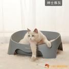 貓咪貓砂盆半封閉大號貓廁所防外濺幼貓貓沙盆貓拉屎盆【小獅子】
