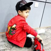 男童外套秋裝2018新款兒童外套薄款刺繡中大童韓版男孩春秋外套潮  無糖工作室