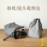 單反相機包內膽包微單保護套鏡頭攝影收納袋【雲木雜貨】