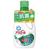 Ariel 清香超濃縮洗衣精 910g【愛買】