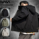 NASA機能防風外套 山系Outdoor工裝外套 連帽外套 風衣 男女可穿 有大尺碼 M到7XL【QTJJK802】